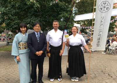 Japoniškos atostogos Vilniuje 2020 rugpjūtis
